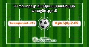 havaqakanm15 pyunik202 juniorfootball.am junior football