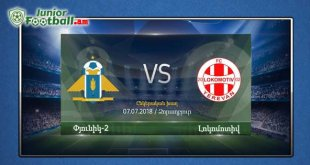 Pyunik-2 Lokomotiv-Yerevan juniorfootball.am junior football