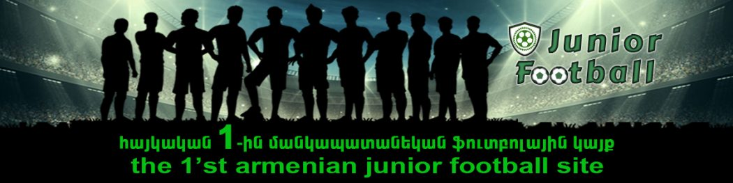 Junior Football News (Armenia)