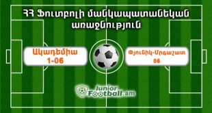 academia106 pyunikmrgashat06 juniorfootball.am junior football