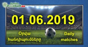 daily matches juniorfootball.am junior football