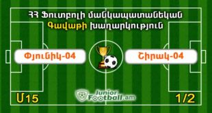 pyunik04 shirak04 cup juniorfootball.am junior football